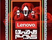 Lenovo | Ramadan Inv.