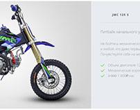 Pitbike rent landing page