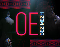 OKEAN ELZY/ VIDDAII MENI/ ÇONCERT 2017