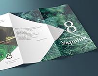 """""""8 unique places of Ukraine"""" leaflet"""