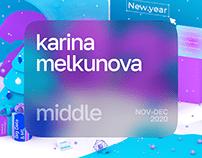 Karina Melkunova