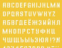 Historical Stencil Font USSR 1980-s