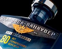 """Vodka """"Chkalovsk-Vancoover"""""""