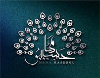 Maha Hasebou Personal Branding