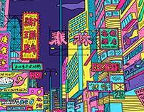Neon street | pink dreams