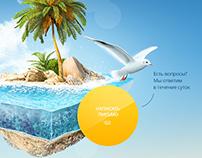 Paradise Island - website teaser