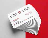 Dire Alkhalij | Corporate Identity