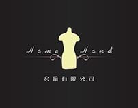 宏翰|HomeHand 視覺識別系統