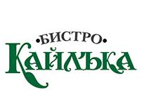 Bistro Kailaka