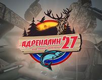 Adrenalin 27: duck hunt