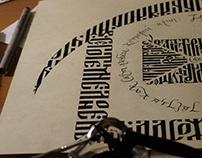 Sweeney Todd ─ Cyrillic Calligraphy