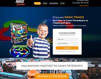 Дизайн сайта по продаже magic trakcs