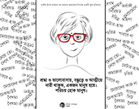 Stand for Women Pride - Bengali Poster