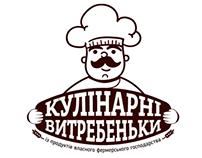 Logo for homefood cafe