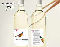 """Easy pheasant"". Label for wine. A small family winery."