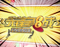CH8 Finding 8