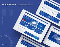 РОСИНФРА - портал поддержки инфраструктурных проектов