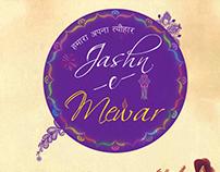 Jashn-e-Mewar Logo & Event