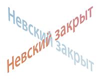 Гайдлайны телеграм-канала петербургского метро
