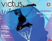 Victus Free Press #14