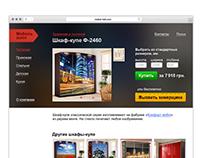 Сайт «Мебель-холла»