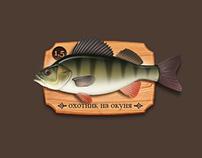Интернет-магазин рыболовных товаров