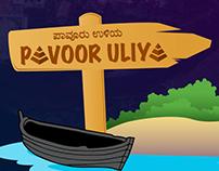 Signboard Artwork for Pavoor Uliya Island