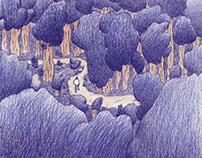 작은숲속좁은길