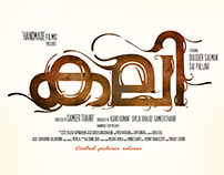 Kali First look poster