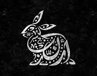 Animals Arabic Calligraphy