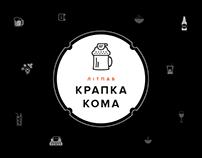 Litpub Krapka Comma