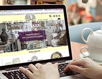 Дизайн інтернет-магазину домашнього декору та текстилю