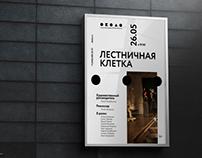 Theatre OKOLO