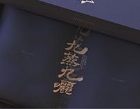 九蒸九晒/Ancient law processing