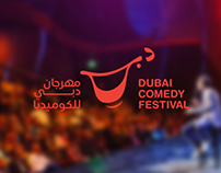 Dubai Comedy Festival Website