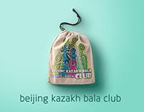 Beijing Kazakh bala club