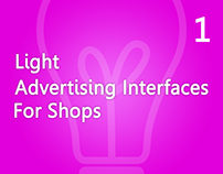 light advertising interfaces for shops 1