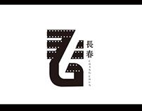 Changchun city logo design