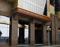 Moscow City Bank in Chechnya with Vek Project