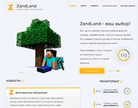 Разработка макета для проекта ZandLand