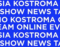 Информационный портал ГТРК