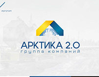Logo Group of companies Arctic 2.0