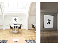 Mock ups for Wall Art Canvas of Chinese Calligraphy