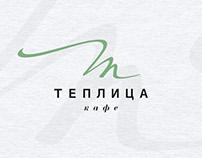Концепт логотипа и фирменного стиля
