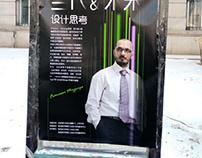 "Visiting Professor ""Hongyu School"" / Gennaio 2020"