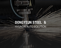 DONGYEUN & HYUNDAI AUTO SOLUTION Website