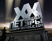 XX Kazantip Republic | 2012
