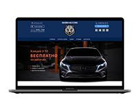 Сайт автосервиса Bjorn Motors