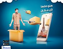 iHomers App ( Gulf )