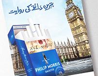 Philip Morris Print Ad